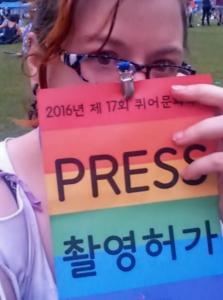 me and press pass
