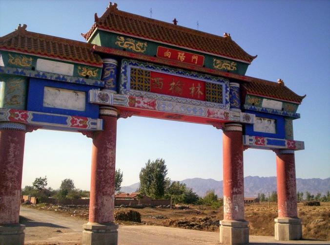 10village gate.jpg