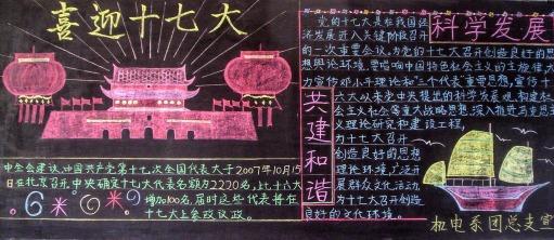 27 chalkboard art