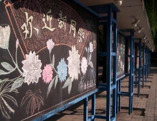 33 chalkboard art 2
