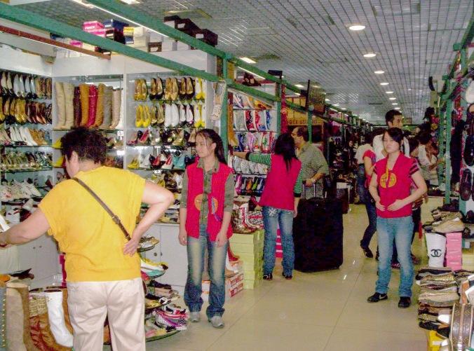 silk market 053